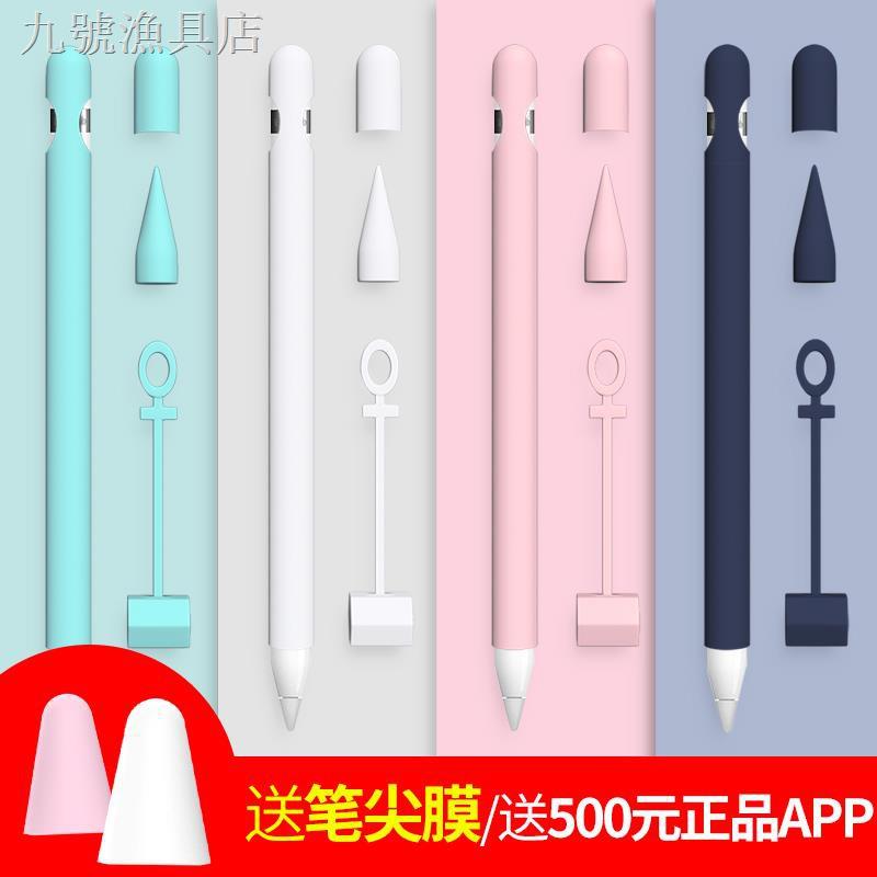 เคสไอแพดสําหรับ Apple Pencil Case Generation Ipencil Nib 1 / 2