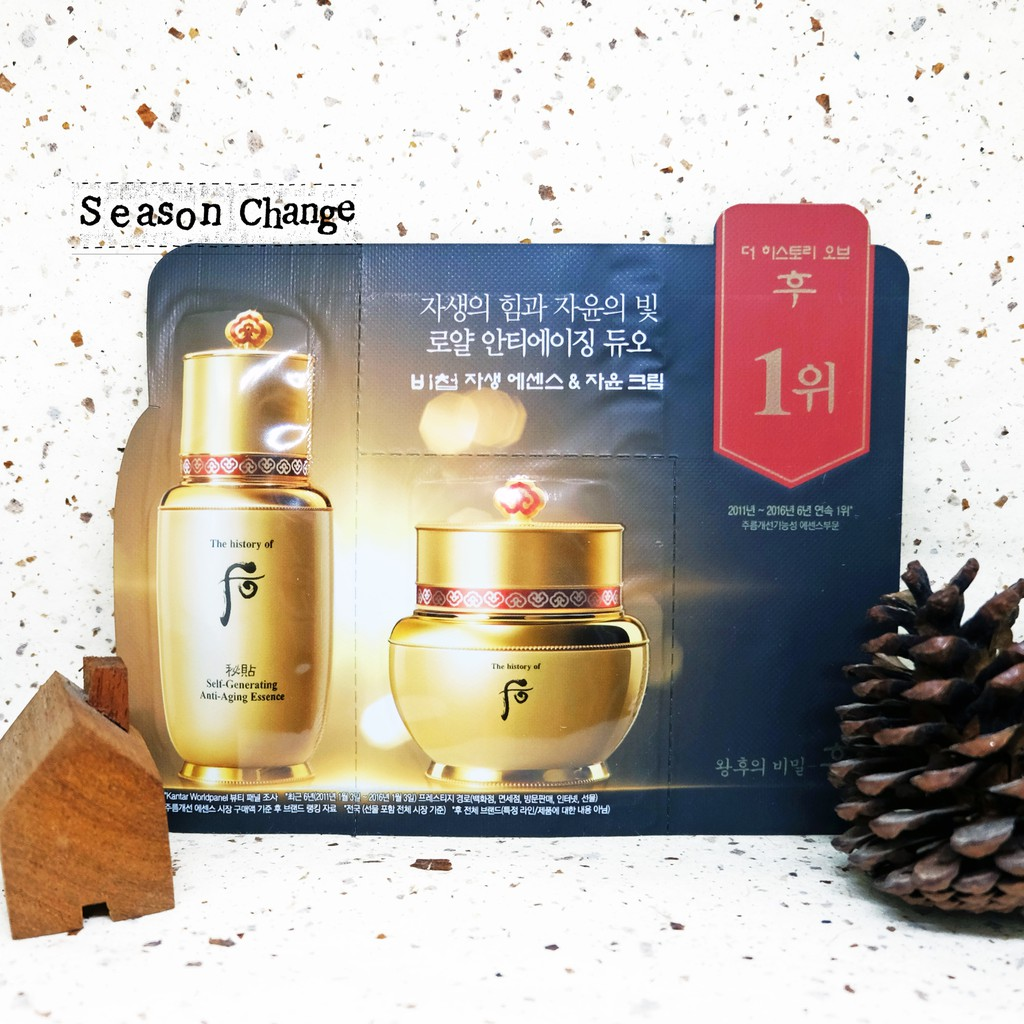 The History Of Whoo Self-Generating Anti-Aging Essence + Ja Yoon Cream