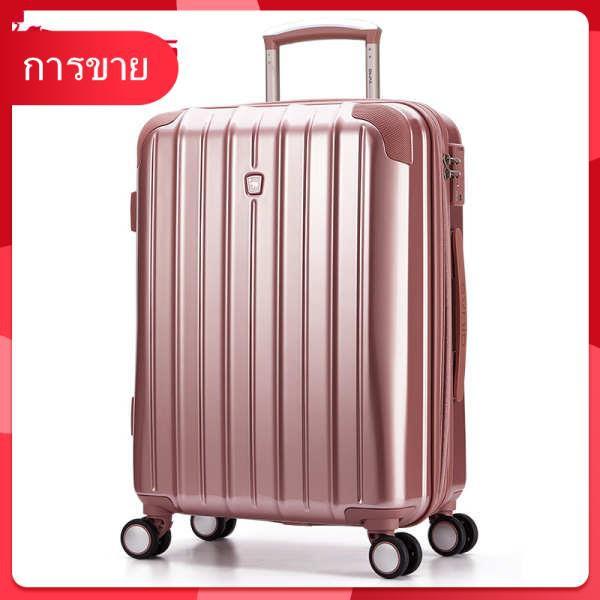กระเป๋าเดินทางล้อลาก Aihuashi หญิงขนาดเล็ก 20 นิ้วกระเป๋าเดินทางแบบขยายได้ 24 นิ้วแข็งแรงและทนทาน