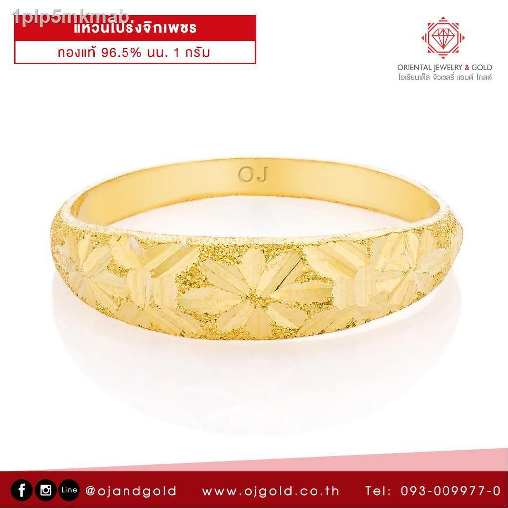 【ลดราคา】❀OJ GOLD แหวนทองแท้นน. 1 กรัม 96.5% ปัดเพชรขายได้มาพร้อมใบแหวนทองแหวนทองคำแท้