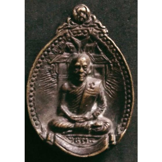 เหรียญหล่อ รุ่นปลอดภัย2 หลวงปู่บุญตา วัดคลองเกตุ อ.โคกสำโรง