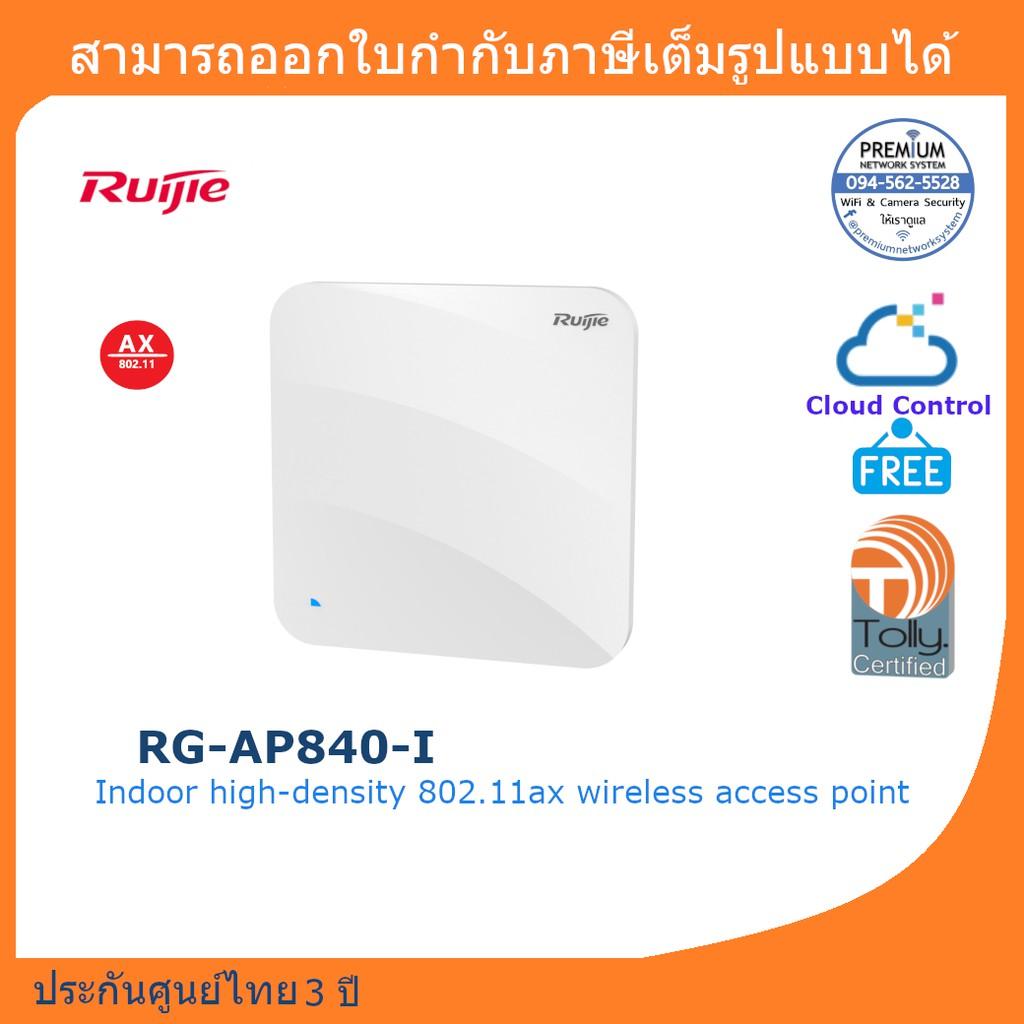 Ruijie RG-AP840-I Indoor high-density 802.11ax wireless access point ประกันศูนย์ไทย