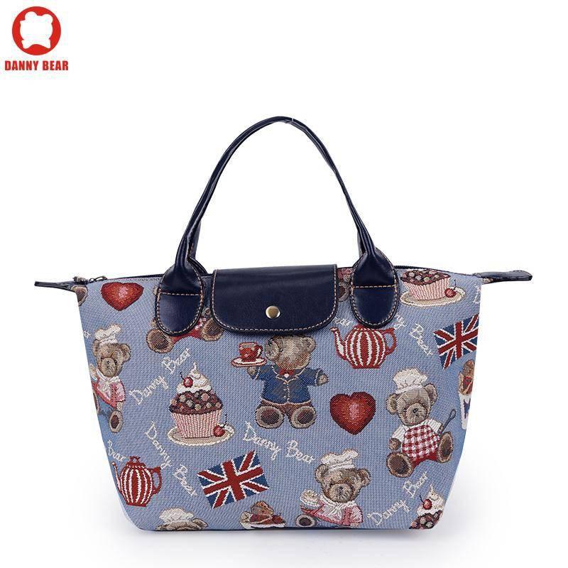 ? Danny Bear/Danny Bear Genuine Fashion Simple Women'S Commuter Large-capacity One-shoulder Handbag