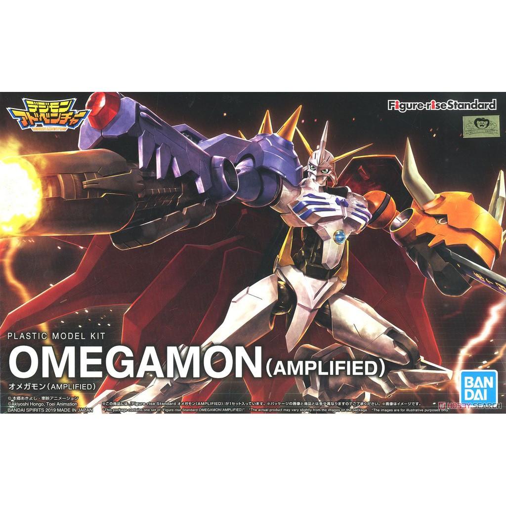 Figure-rise Standard Omegamon (Amplified)