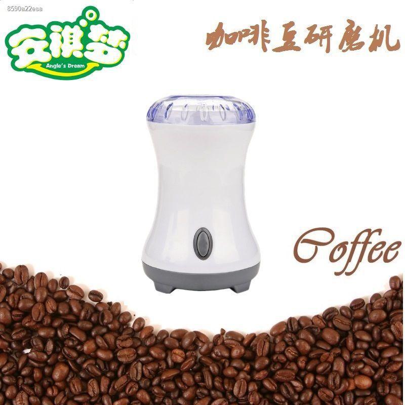 เครื่องชงกาแฟ㍿№┇Anqi Mengtai เครื่องบดเมล็ดกาแฟเครื่องบดมือไฟฟ้าในครัวเรือนขนาดเล็กแบบพกพาเครื่องบดทำอาหาร