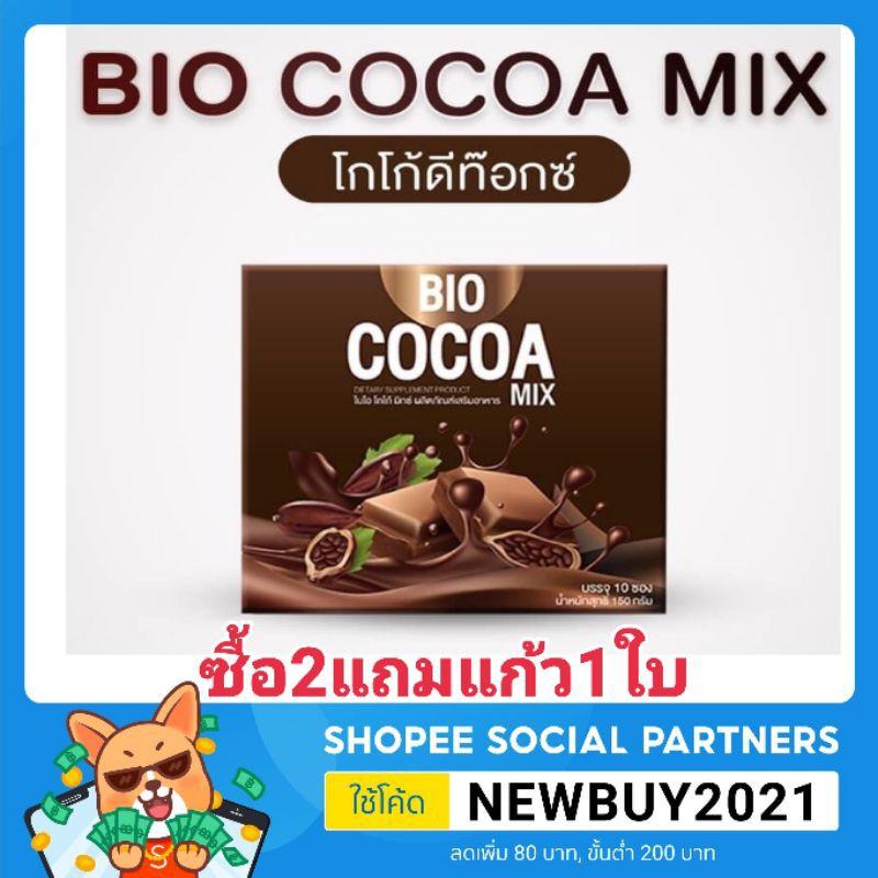 Bio Cocoa Mix ไบโอโกโก้มิกซ์ โกโก้ดีท็อกซ์ คุณจันทร์