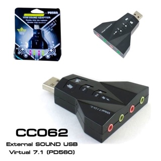 การ์ดเสียงแบบ USB 7.1 Microphone MIC Headset Ch 3D Converter Double Sound Card Virtual 7.1 Channel USB 2.0 Audio Adapter