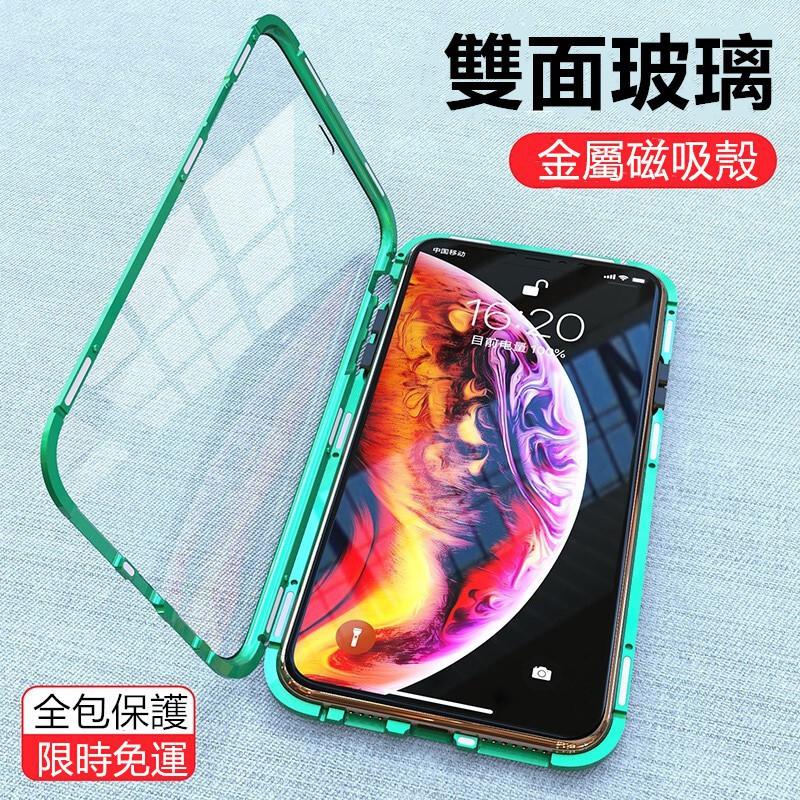 เคสโทรศัพท์มือถือแบบสองด้านสําหรับ Iphone 11 Se 2 Xs Xr Max I 7 I 8 I 6 S Plus