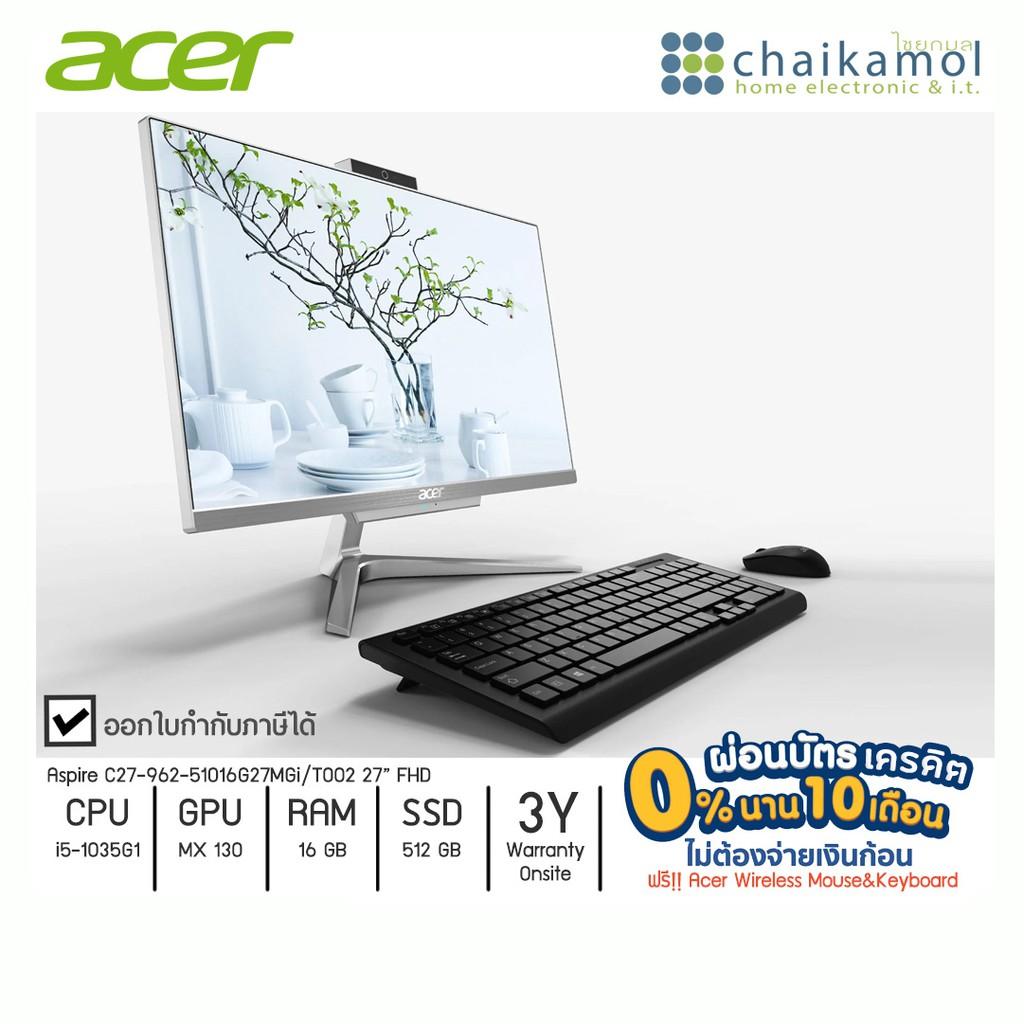 """[ผ่อน0%10ด] Acer Aio All in one  Aspire C27-962-51016G27MGi 27"""" FHD /i5-1035G1/MX130/16GB/ SSD 512GB/ Win10/3Y onsite"""