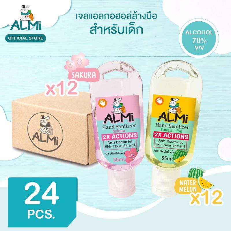 [ขายยกลัง!] Almi อัลมิ เจลล้างมือเด็ก เจลแอลกอฮอล์ สูตรอ่อนโยนจากธรรมชาติ บำรุงผิว 55 มล. (ซากุระ 12 ขวด+วอเตอร์เมลอน 12
