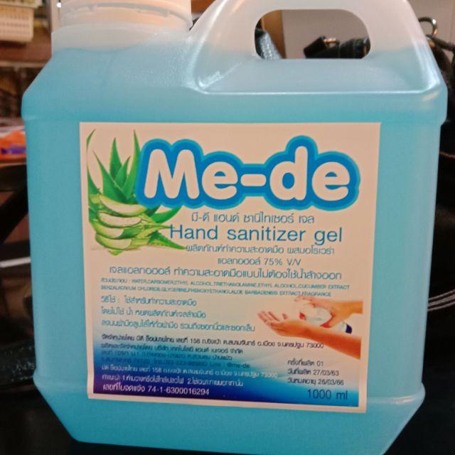 เจลล้างมือแอลกอฮอล์ 1000ml. 75%