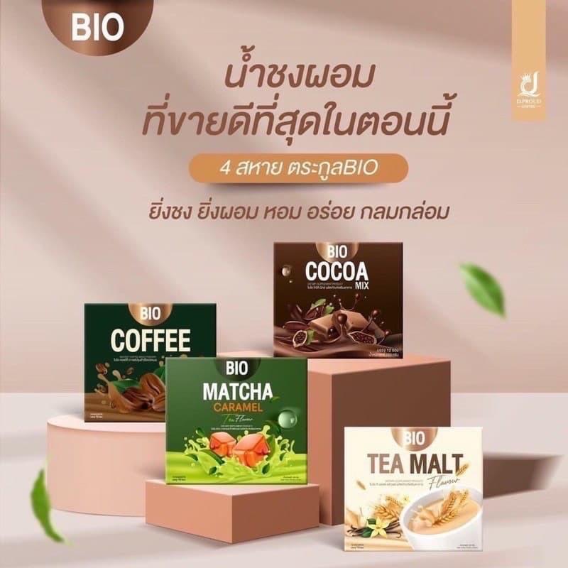 Bio Cocoa Mix ไบโอโกโก้มิกซ์,Bio Matcha Caramel ไบโอมัทฉะคาราเมล,Bio Coffee ไบโอคอฟฟี่,Bio Tea Malt ไบโอทีมอลต์