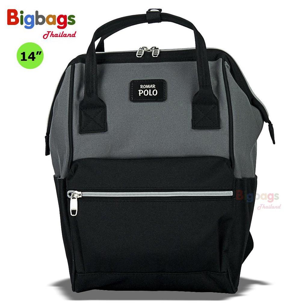 กระเป๋าเดินทางล้อลาก Luggage Romar Polo กระเป๋าเป้สะพายหลังสไตล์ญี่ปุ่น 14 นิ้ว รุ่น  กระเป๋าล้อลาก กระเป๋าเดินทางล้อลาก