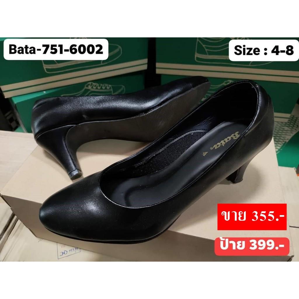 รองเท้าคัชชูผู้หญิง สีดำ BATA 751-6002