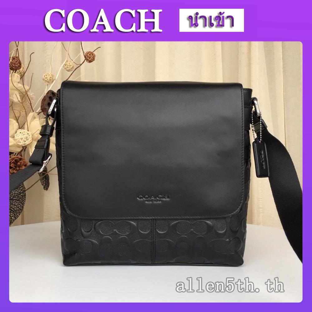 กระเป๋าผู้ชาย Coach F72220 กระเป๋าสะพายข้างผู้ชาย / crossbody bag / กระเป๋าสะพายไหล่หนัง / กระเป๋าเอกสาร