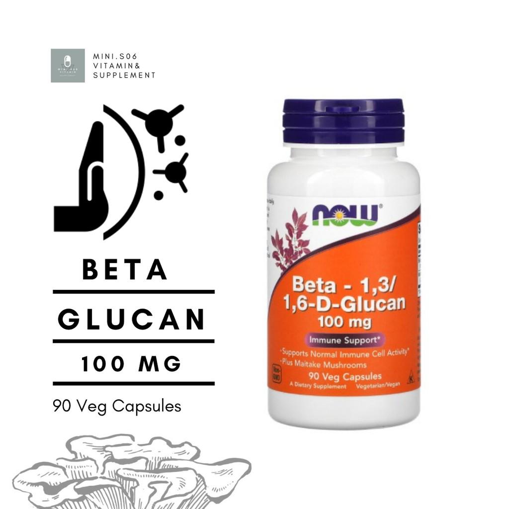 เบต้ากลูแคน - Now Foods, Beta-1,3/1,6-D-Glucan, 100 mg x 90 Veg Capsules