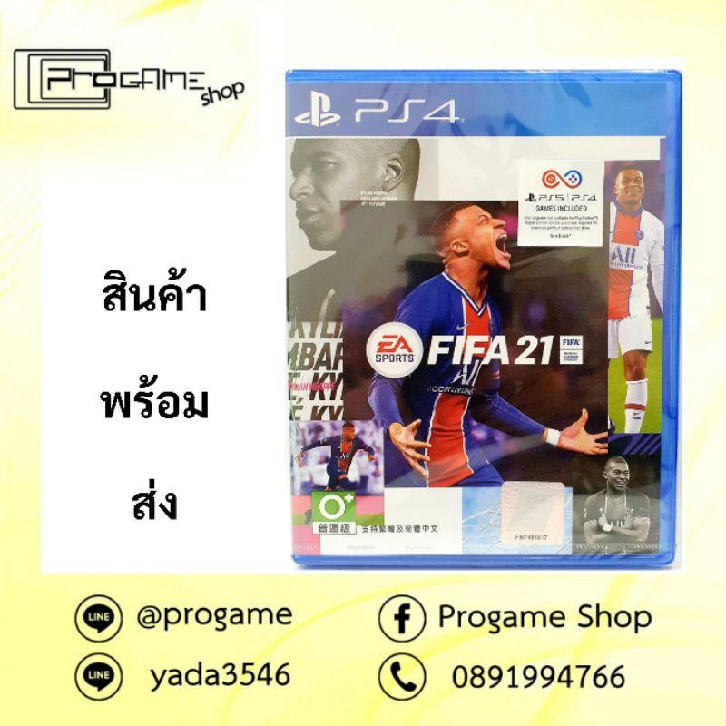พร้อมส่ง  FIFA 21 ps4 Standard Edition