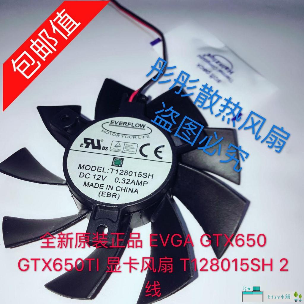 พัดลมระบายความร้อน Evga Gtx 650 Gtx 650 Ti