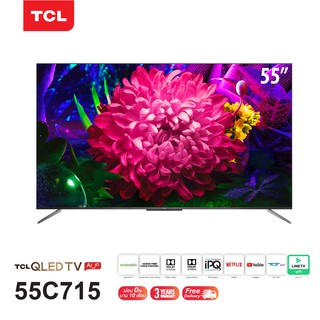 "TCL 55"" 4K QLED Android 9.0 TV (55C715) FullScreenDesign-Netflix,Youtube,LINE TV Wifi 2.4&5 Ghz"