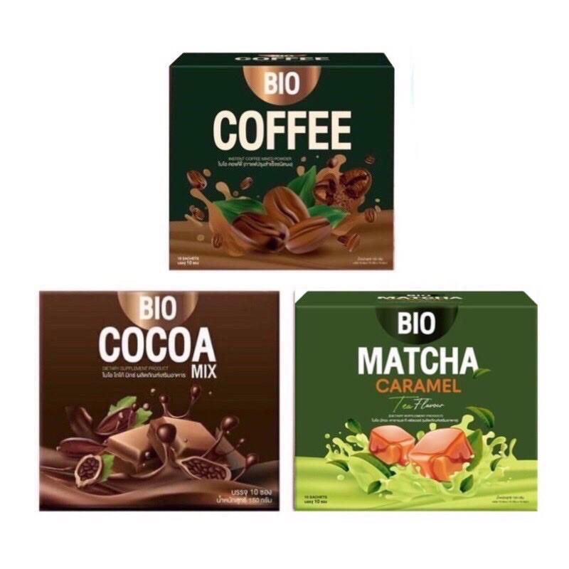 ไบโอโกโก้มิกซ์ Bio Cocoa Mix ผลิตภัณฑ์อาหารเสริม มี3 สูตรให้เลือกจ้า