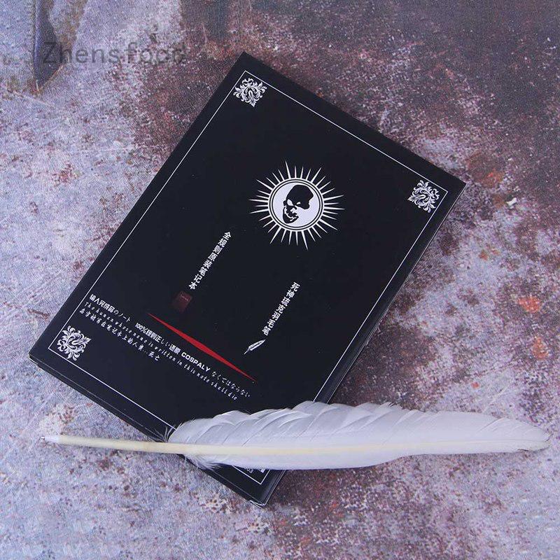 Zhensfood โน้ตบุ้ค Xiaopingmaoy Zhenzhidianzi 1 Sichuanwanhe1 Death Note สําหรับแต่งคอสเพลย์
