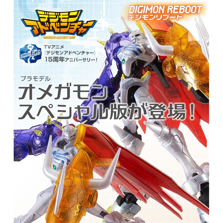 Digimon Reboot - Omegamon Special Clear color (Plastic model) Limited [P-bandai]ดิจิม่อน โอเมกาม่อน