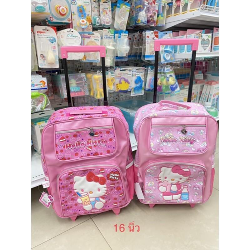 กระเป๋าล้อลาก กระเป๋าเดินทางล้อลาก กระเป๋าลาก กระเป๋าล้อลากเด็ก กระเป๋าเด็ก กระเป๋าล้อลาก ลายคิตตี้ ขนาด 12,14,16 นิ้ว