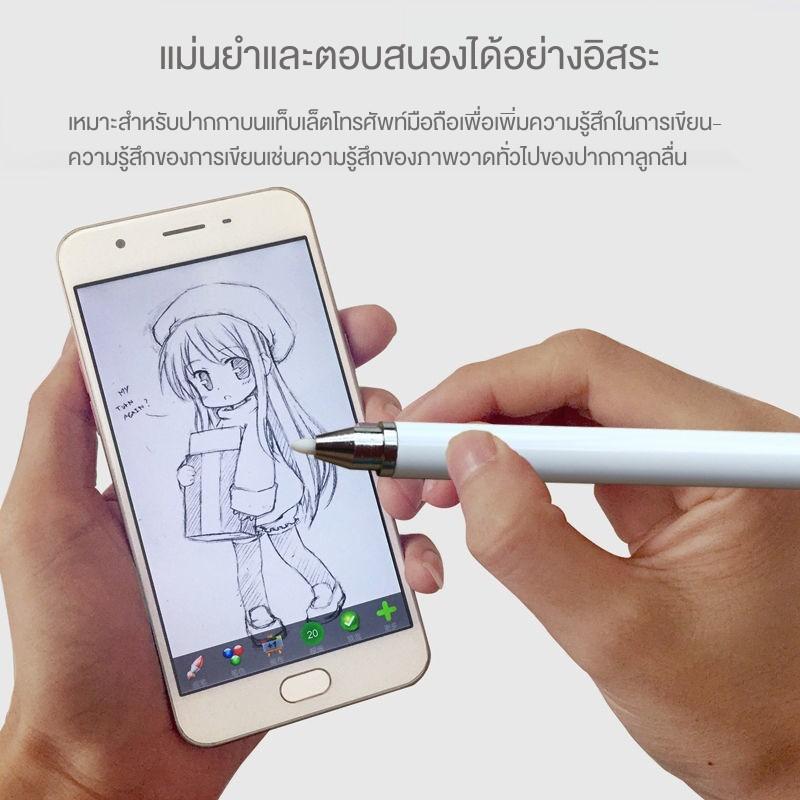 applepencil applepencil 2 ปากกาทัชสกรีน android สไตลัสb ◄☋สไตลัสแท็บเล็ตโทรศัพท์มือถือแท็บเล็ต Apple Android ipad ปากก