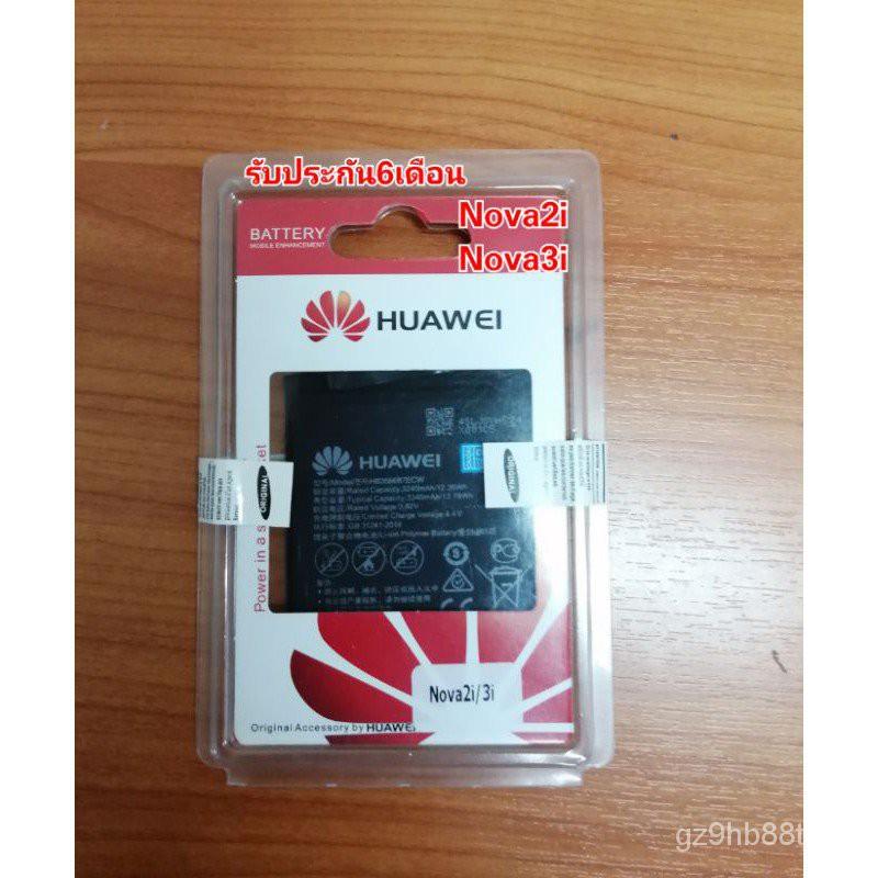 iluแบต Nova 2i Batterry Huawei Nova2i/Nova3i/Nova2plus/Mate10lite/Nova plus/G10แบตเตอรี่ รับประกัน 6 เดือน แถมฟรีชุดไข