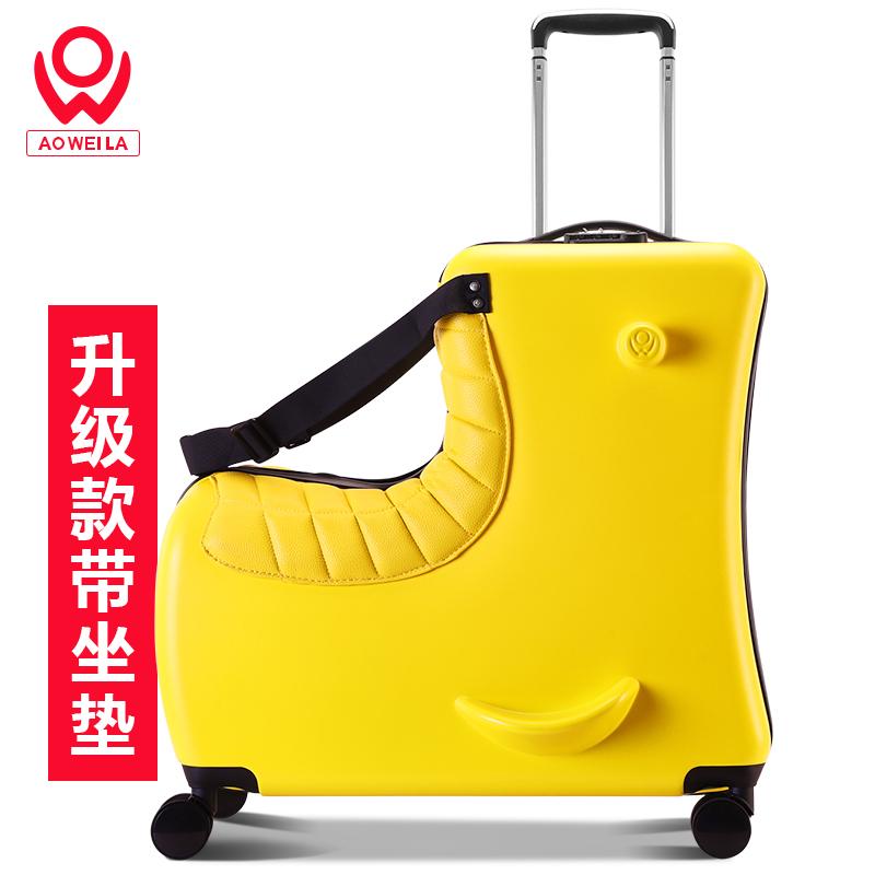 ゖ✵กรณีรถเข็น กระเป๋าเดินทางล้อลากใบเล็ก กระเป๋าเดินทางล้อลากเด็กoveraสามารถติดตั้งรถเข็นกระเป๋าเด็กขี่กระเป๋าล้อสากล24นิ