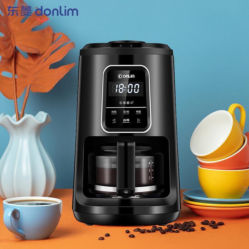 เครื่องชงกาแฟ  การทำโฟมนมแฟนซี การปรับความเข้มของกาแฟด้วยตนเอง เครื่องทำกาแฟขนาดเล็ก เครื่องทำกาแฟ