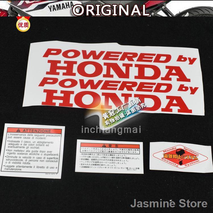 🚀แฟชั่น🗼▥☢สติกเกอร์ติดรถจักรยานยนต์ Honda dio 34 / 35 38 ZX