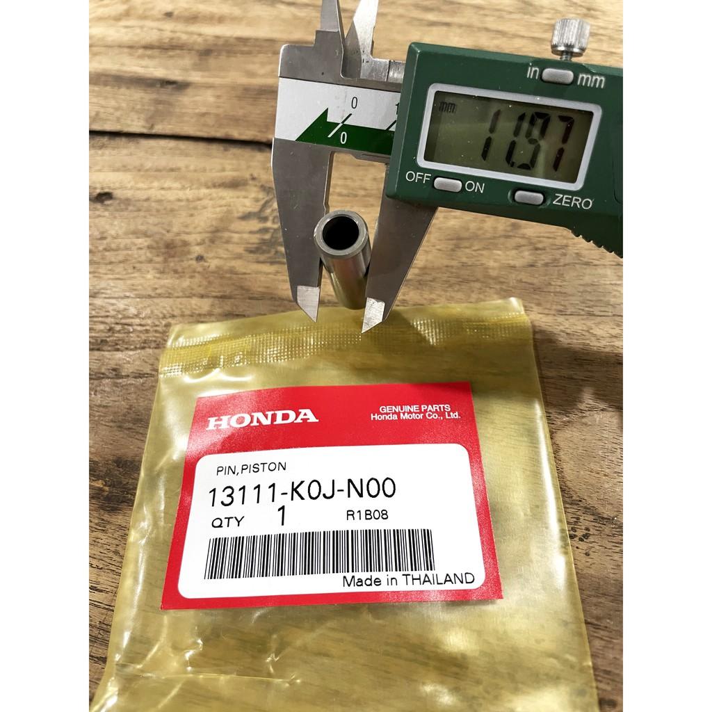 สลักสูบสูบ ขนาด12มิล เวฟ110i / ดรีม110i ปี2021+ (13111-K0J-N00)