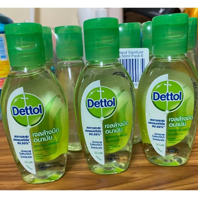 Dettol เจลล้างมือ พร้อมส่งจำนวนจำกัด‼️