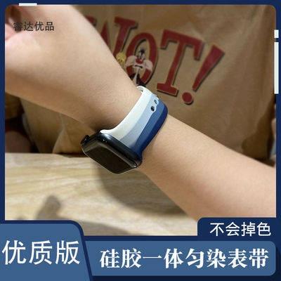 สายนาฬิกา สาย applewatch สายนาฬิกา applewatch สายนาฬิกาอัจฉริยะ Applicable Apple IWATCH6 Apple watch Tablet with SE sili