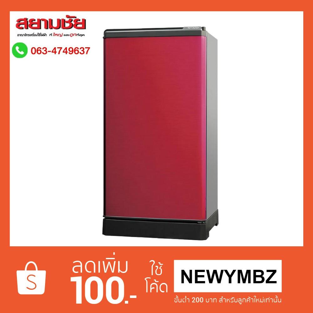 ลดต่ำกว่าทุน วันนี้เท่านั้น !!  Sharp สุดยอดตู้เย็นรุ่นที่ฮิตที่สุดตอนนี้ !!!! 1 ประตู รุ่น SJ-G15S ขนาด 5.2 คิว