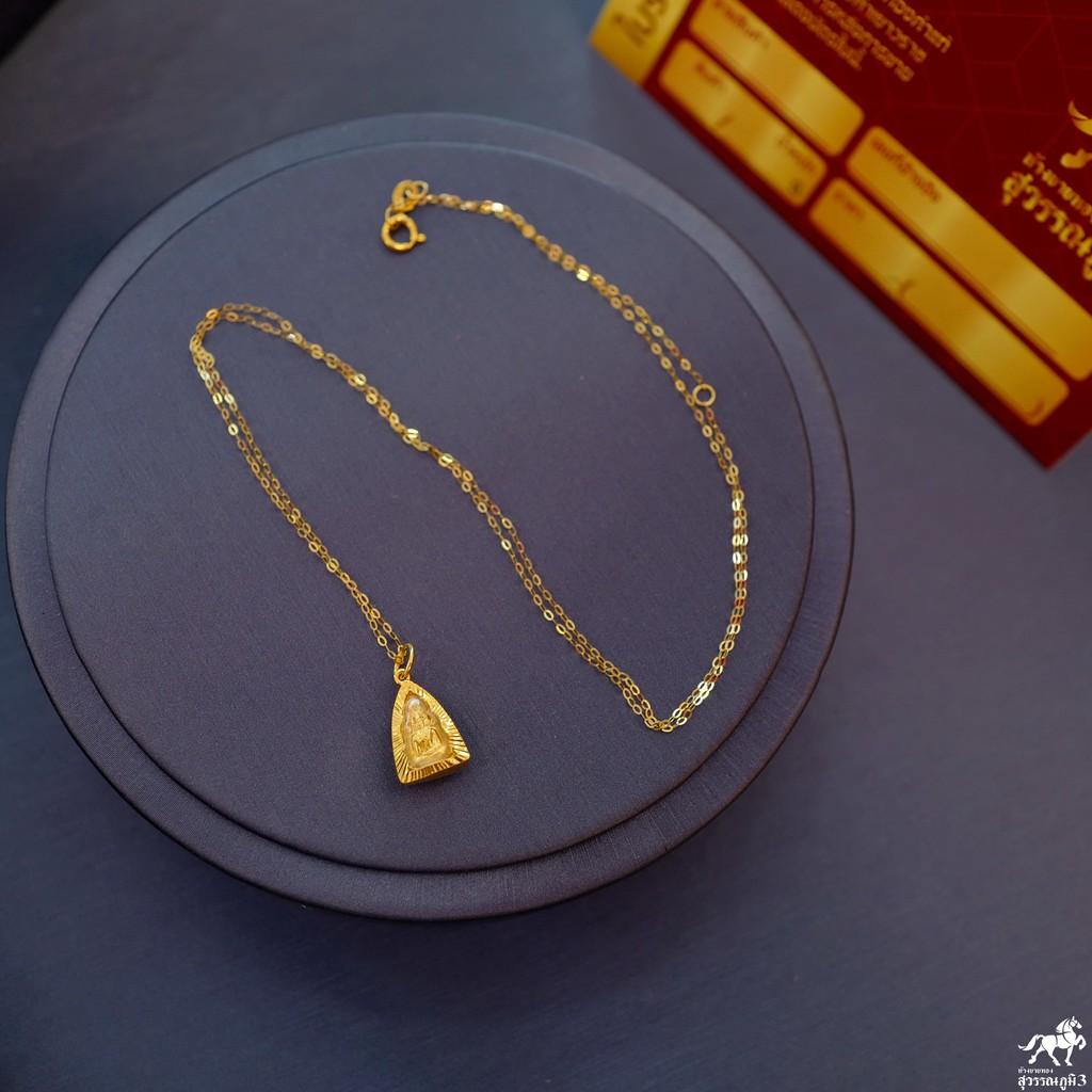 สร้อยคอ 0.3 กรัม + จี้พระพุทธชินราช(จิ๋ว) เลี่ยมทองแท้ กรอบทอง 90% มีใบรับประกัน พระเลี่ยมทอง ราคาเป็นมิตร