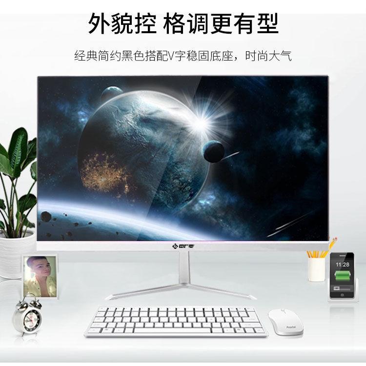 ออกอากาศและโทรทัศน์27-จอแสดงผลขนาดนิ้ว4kหน้าจอแสดงผลคอมพิวเตอร์ตั้งโต๊ะ24นิ้วพื้นผิวโค้ง
