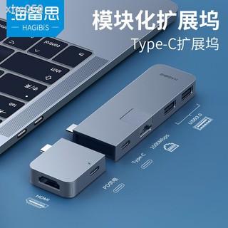 macbook type c อุปกรณ์เน็ตเวิร์ค - ราคาและดีล ...