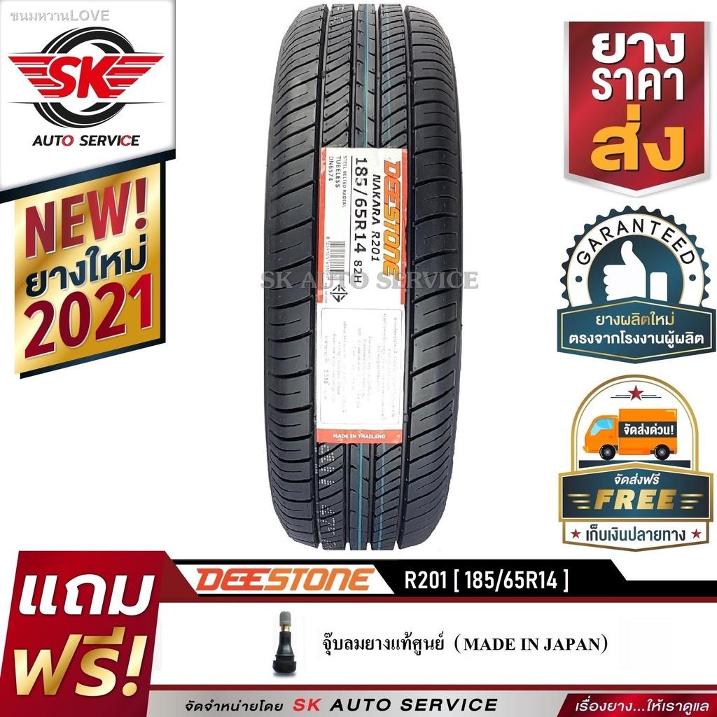 🔥สั่งซื้อเลย🔥❦❉DEESTONE ยางรถยนต์ 185/65R14 (ล้อขอบ14) รุ่น R201 1 เส้น (ล็อตใหม่ปี 2021)1