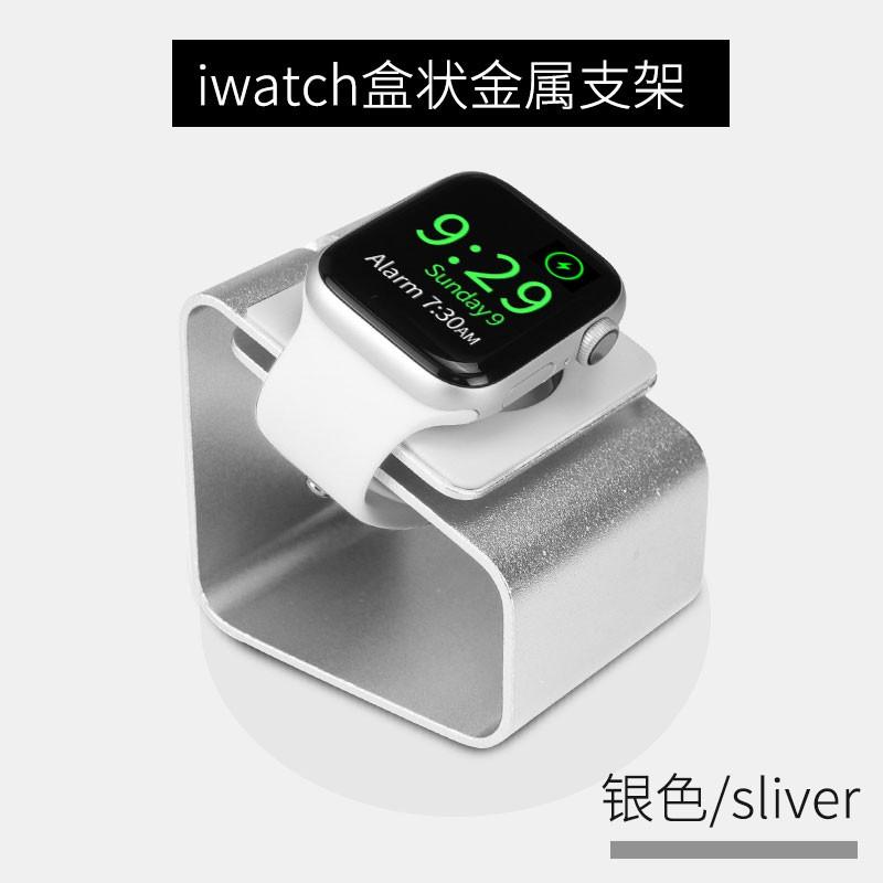 Applewatch 6 Generation Bracket 5 Apple Watch 4 ฐานวางนาฬิกาข้อมือโลหะสําหรับ Applewatch