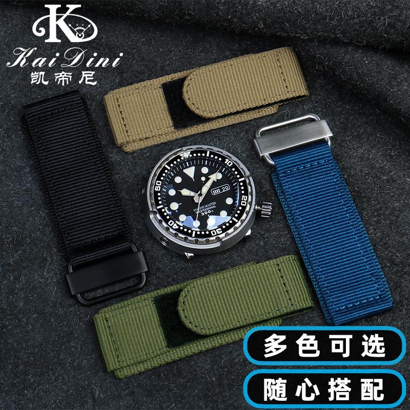 ♭❣สายนาฬิกา smartwatchสายนาฬิกา gshockสายนาฬิกา applewatchบังคับSeikoกระป๋องหอยเป๋าฮื้อสายรัดCITIZEN Breitling Velcroสาย