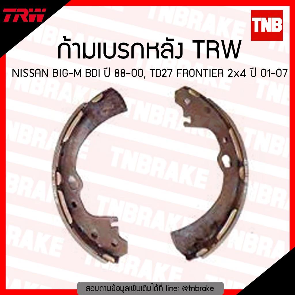 TRW ก้ามเบรก (หลัง) NISSAN BIG-M BDI ปี 88-00, TD27 FRONTIER 2x4 ปี 01-07