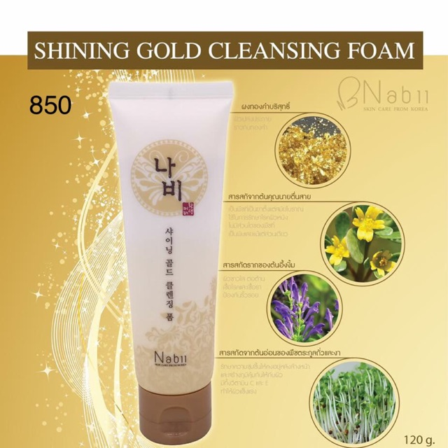 Nabii Shining Gold Cleansing Foam