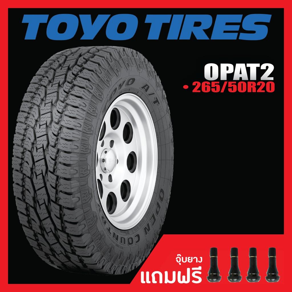 [ส่งฟรี] TOYO OPAT2 • 265/50R20 made in Japan ยางใหม่ค้างปี 2018