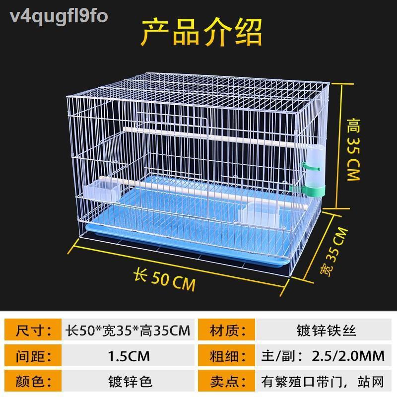 ۩❖﹍กรงนกแก้วพร้อมกล่องเพาะพันธุ์กรงนกแก้วสุดหรู No. Villa Bird Cage Large Galvanized Breed Xuanfeng
