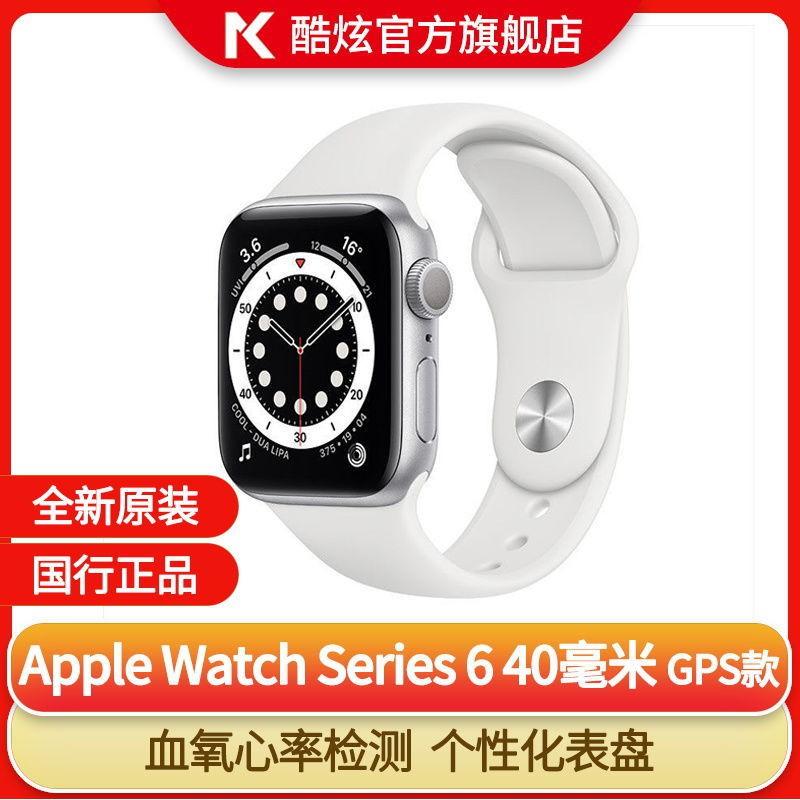 [สินค้าใหม่มาแล้ว] Apple Watch Series 6 Apple Smart Watch Aluminium 40mm GPS
