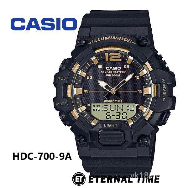 JRE8 (2 YEARS WARRANTY) Casio HDC-700 Original Series Youth Analog-Digital Men Watch JAM TANGAN LELAKI