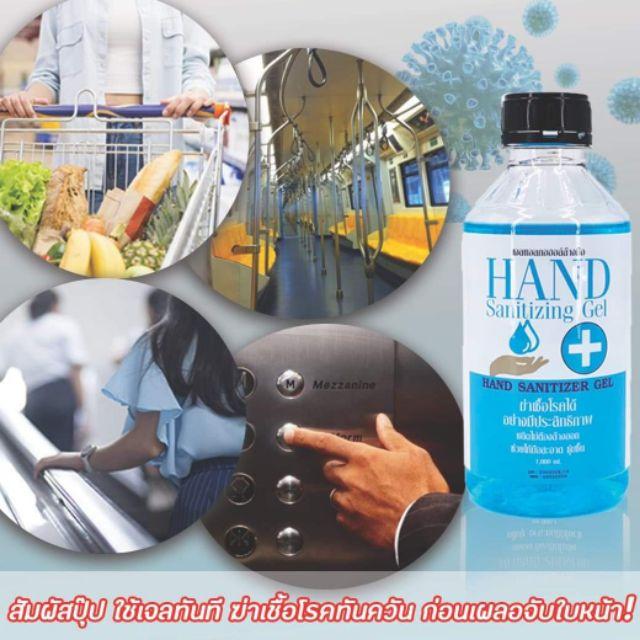 เจลล้างมือแอลกอฮอล์ เจลล้างมือแอลกอฮอล์ 73% มี อย. แห้งไว ไม่เหนียว กลิ่นหอม ขนาด 1000ml. ขาย 270 ซื้อเยอะลดได้ 250