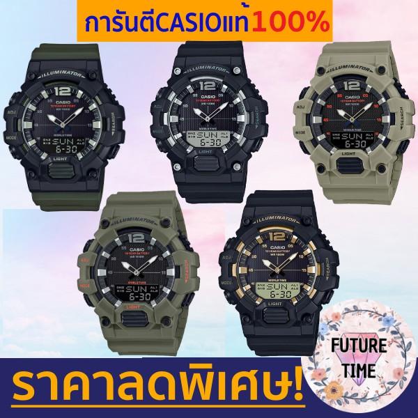 Casioแท้100% นาฬิกาข้อมือชาย สายเรซิ่น รุ่น HDC-700 สีดำ XwD0